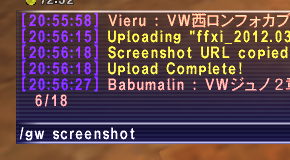 Upload Screenshots